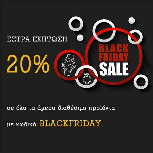eddbb777b5 Κωδικός κουπονιού  BLACKFRIDAY. Επιπλέον έκπτωση 20% ...