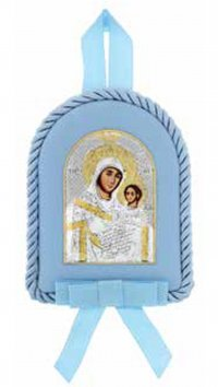 Watchmarket.gr Swing decorative silver Mary for boy